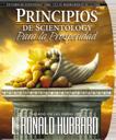 Principios de la Properidad
